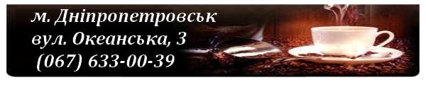 banner_1_head1_CONTACT