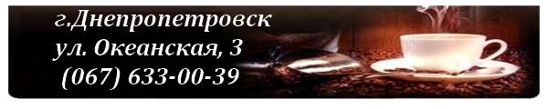 banner_1_head1_RU